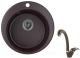 Мойка кухонная Granula 4801 + смеситель GR-4003 (эспрессо) -