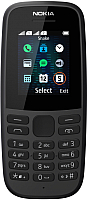 Мобильный телефон Nokia 105 Dual Sim 2019 / TA-1174 (черный) -