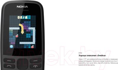 Мобильный телефон Nokia 105 Dual Sim 2019 / TA-1174 (черный)