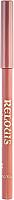 Карандаш для губ Relouis Контурный с витамином Е тон 02 -
