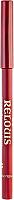 Карандаш для губ Relouis Контурный с витамином Е тон 04 -