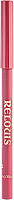 Карандаш для губ Relouis Контурный с витамином Е тон 11 -