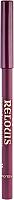 Карандаш для губ Relouis Контурный с витамином Е тон 18 -