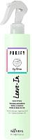 Спрей для волос Kaaral Leave-In распутывающий и увлажняющий для норм. и тонких волос (300мл) -