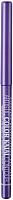 Карандаш для глаз Relouis Artistic Color Kajal механический тон 04 -