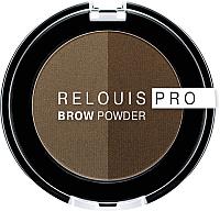 Тени для бровей Relouis Pro Brow Powder тон 02 -