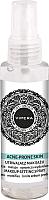 Спрей для фиксации макияжа Vipera Professional Makeup Setting Spray -