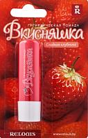Бальзам для губ Relouis Вкусняшка сладкая клубника -