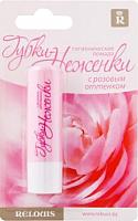 Бальзам для губ Relouis Губки с розовым оттенком -