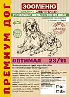 Корм для собак Зооменю Премум Дог Оптимал / 317020-1 (15кг) -