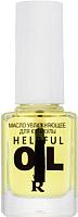 Масло для кутикулы Relouis Helpful Oil увлажняющее -