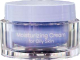 Крем для лица Mon Platin Увлажняющий для жирной кожи (50мл) -