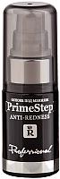 Основа под макияж Relouis PrimeStep Anti-Redness -