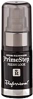 Основа под макияж Relouis PrimeStep Fresh Look -