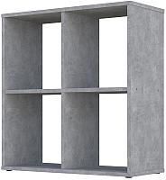 Стеллаж Polini Kids Home Smart Кубический 4 секции (бетон) -