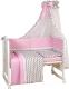 Комплект постельный в кроватку Polini Kids Зигзаг 7 предметов (120x60, серый/розовый) -