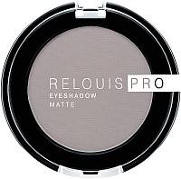 Тени для век Relouis Pro EyeShadow Matte тон 16 Sharkskin -