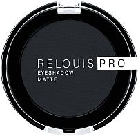Тени для век Relouis Pro EyeShadow Matte тон 17 Carbon -