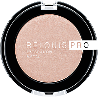 Тени для век Relouis Pro EyeShadow Metal тон 51 Peachy Keen -