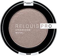Тени для век Relouis Pro EyeShadow Metal тон 52 Cocoa Milk -