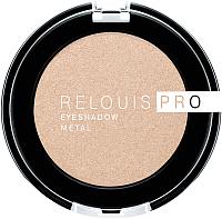 Тени для век Relouis Pro EyeShadow Metal тон 53 Oh My Gold -