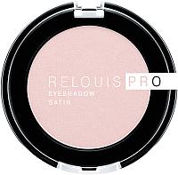 Тени для век Relouis Pro EyeShadow Satin тон 32 Rose Quartz -