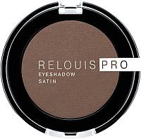 Тени для век Relouis Pro EyeShadow Satin тон 34 Cinnamon -
