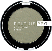 Тени для век Relouis Pro EyeShadow Satin тон 35 Green Tea -