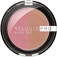 Румяна Relouis Pro Blush Duo тон 206 -