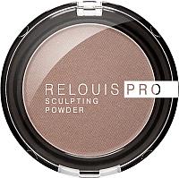 Скульптор для лица Relouis Pro Sculpting Powder Universal тон 01 -