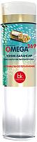 Тоник для лица BelKosmex Omega 369 балансир для сухой и чувствительной кожи (200мл) -