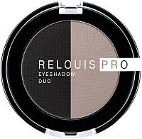 Тени для век Relouis Pro EyeShadow Duo тон 106 -