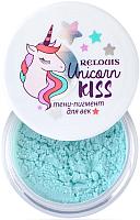 Пигмент для век Relouis Unicorn Kiss тон 03 -
