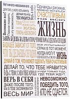 Постер GenArt Жизнь на белом 215 (30x40) -
