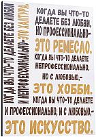 Постер GenArt Искусcтво 239 (30x40) -
