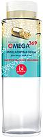 Мицеллярная вода BelKosmex Omega 369 (400мл) -