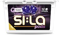 Капсулы для стирки SI:LA Pods для темного и черного белья (12шт) -