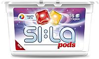 Капсулы для стирки SI:LA Pods Color (16шт) -