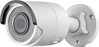 IP-камера Hikvision DS-2CD2043G0-I (4mm) -