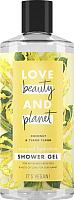 Гель для душа Love Beauty and Planet Иланг-иланг и кокос (400мл) -