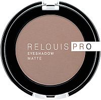 Тени для век Relouis Pro EyeShadow Matte тон 12 Warm Taupe -