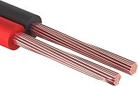 Кабель Rexant 2x0.75 / 01-6104-3-20 (20м, красный/черный) -