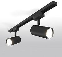 Трековый светильник Elektrostandard Rutero GU10 MRL 1002 (черный) -