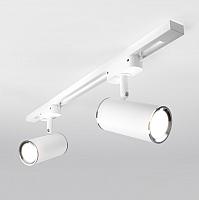 Трековый светильник Elektrostandard Rutero GU10 MRL 1002 (белый) -