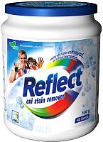Пятновыводитель Reflect Oxi Stain Remover (500г) -