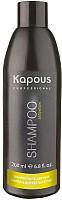 Шампунь для волос Kapous Studio Professional Antiyellow (200мл) -