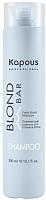 Шампунь для волос Kapous Blond Bar освежающий для оттенков блонд (300мл) -