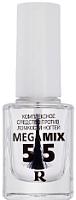 Лак для укрепления ногтей Relouis Mega Mix 5+5 (12г) -