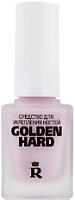 Лак для укрепления ногтей Relouis Golden Hard (12г) -