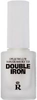 Лак для укрепления ногтей Relouis Double Iron (12г) -